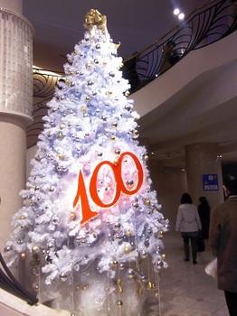 100周年ツリー.JPG