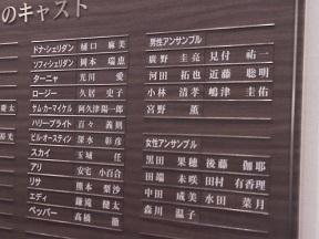 2014.9.24マンマ・ミーア!.JPG