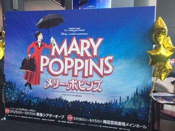 メリーポピンズ☆.jpg