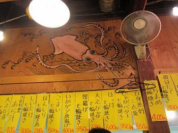 上野の居酒屋さんの店内.JPG