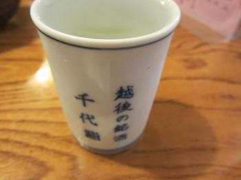 吉乃川.JPG