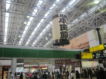 小田原駅^^.JPG