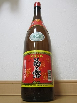 菊之露.JPG