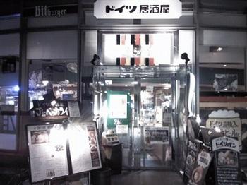 J's ベッカライ.JPG