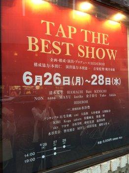 TAP THE BEST SHOW.jpg