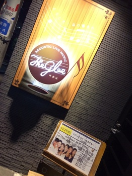 VOCI RICCHE〜生きてる〜.jpg